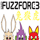 Super Fuzz Force 3